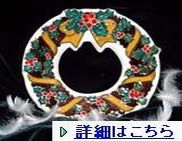 fether-wreath5-banner.jpg